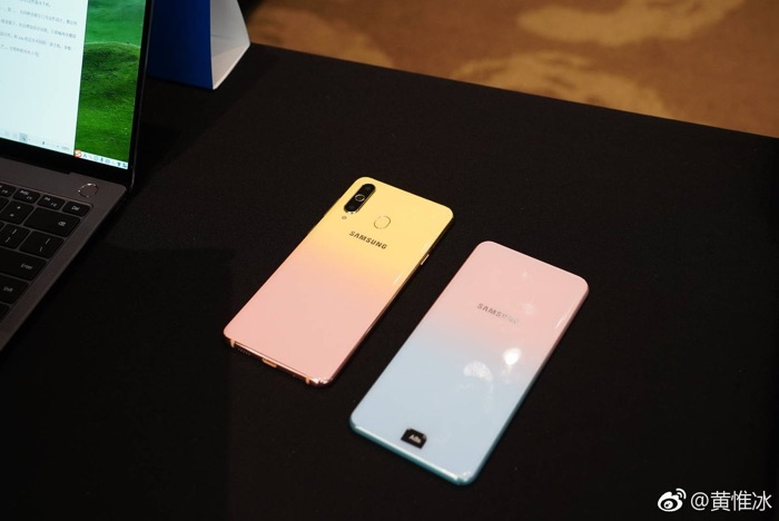 Samsung Galaxy A8s FE launching Valentines Day