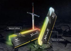 Team Xtreem Xcalibur DDR4 memory