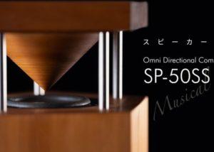 LIGNOaudio omni-directional compact loudspeaker