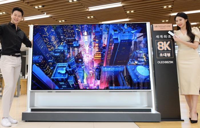 8K OLED TVs