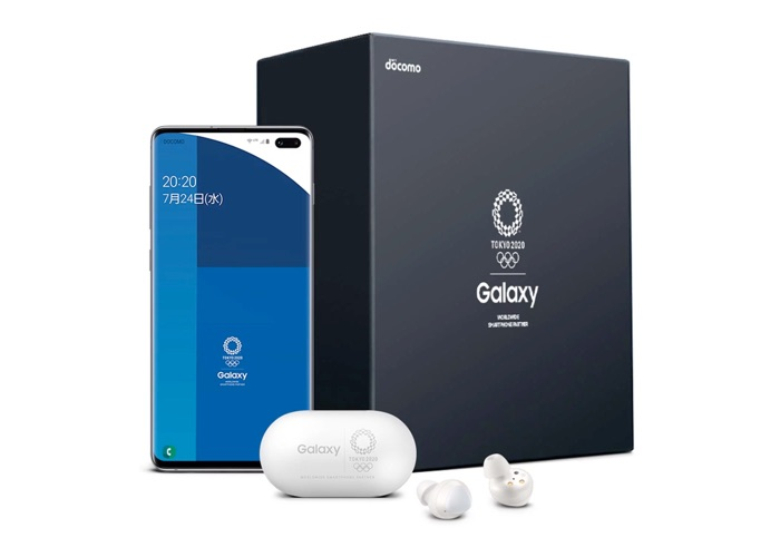 Samsung Galaxy S10+ Olympic Games Edition revealed