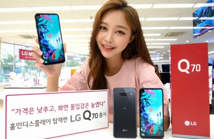 LG Q70
