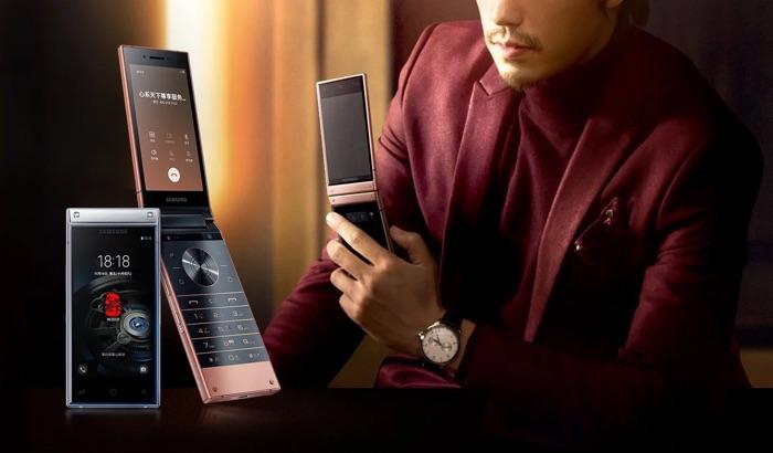 2020 Samsung Flip Phone