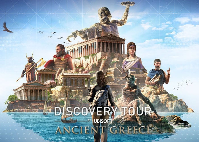 Education Discovery Tour