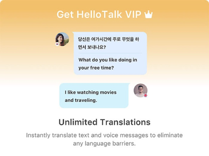 HelloTalk VIP