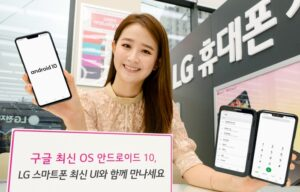 LG Android 10 Preview Program