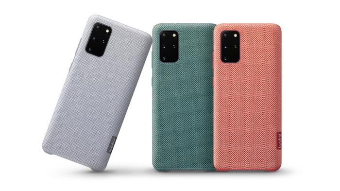 eco friendly Galaxy S20 accessories