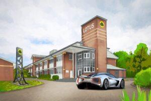Lotus Advanced Technology Center