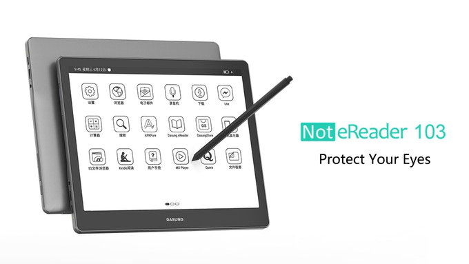 E Ink tablet