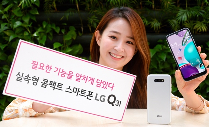 LG Q31 smartphone launched - Geeky Gadgets