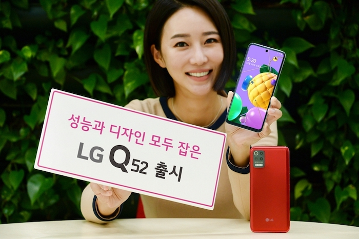 LG Q52 smartphone unveiled in South Korea 1