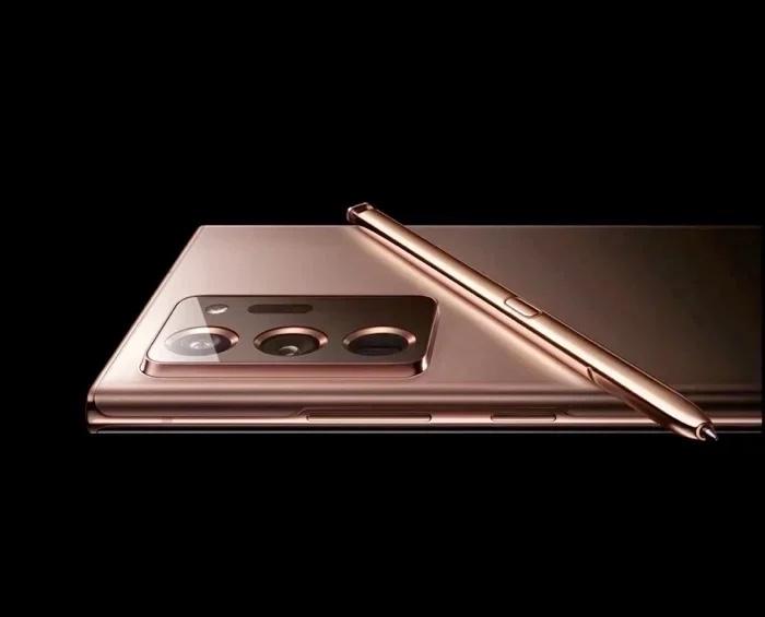 Samsung Galaxy Note 20 Fan Edition