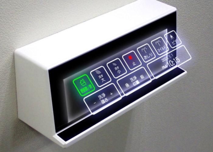 Floating holographic keypad