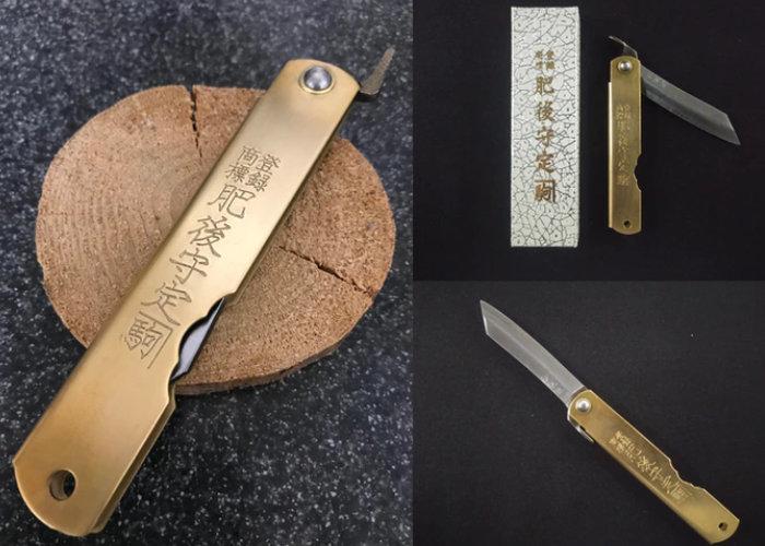 Higonokami Knife