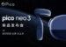 Pico Neo 3