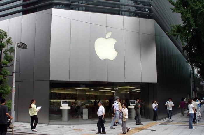 Apple Office Russia