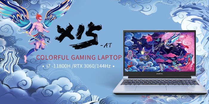 Colorful X15-AT laptop