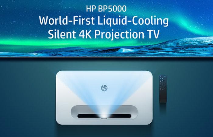 HP BP5000 liquid cooled silent short throw 4K projector