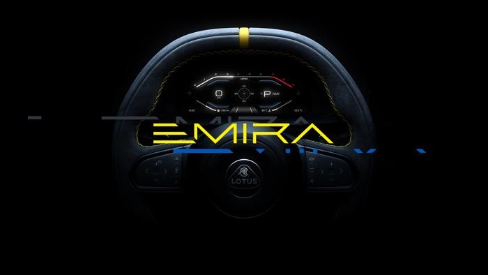 Lotus Emira