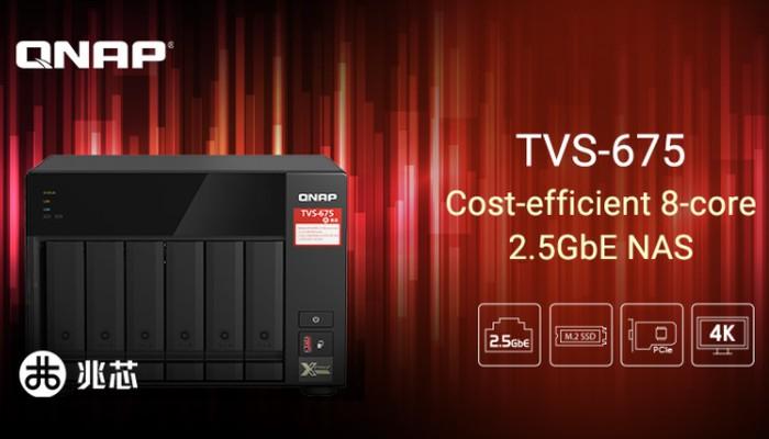QNAP NAS TVS-675 Storage