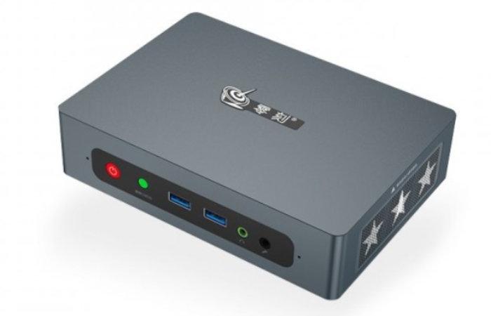 Zhaoxin Beelink LZX mini PC